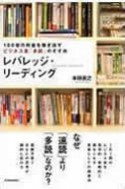 photo-01-reading