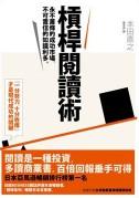 photo-tw01-reading