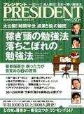photo-2008media12