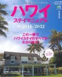 photo-2011media03