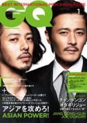 photo-2011media21
