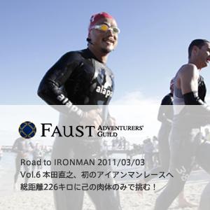 triathlon01